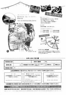 神戸おいしい顔2015_ページ_1.jpg